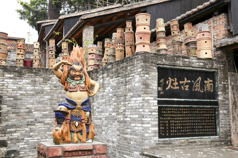 Nanfeng Ancient Kiln